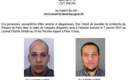 Французька поліція розповсюдила фото підозрюваних у теракті в Парижі