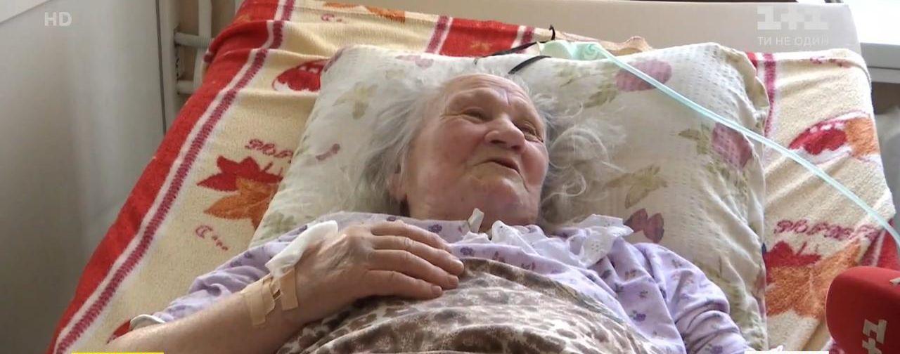 В Винницкой области пенсионерка десять часов была без признаков жизни и ожила. Родственники приготовились к погребению
