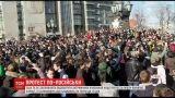 США и Евросоюз требуют отпустить схваченных на митингах россиян
