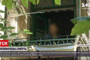 Новости Украины: под Днепром дочь не заметила смерть матери, пока та не стала мумией