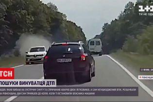 Новини України: водій, який спричинив аварію інших машин і втік, сам прийшов до копів