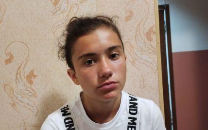 В Одеській області зникла школярка: прикмети