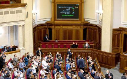 Правительство пополнилось тремя новыми министрами: кого назначила Рада