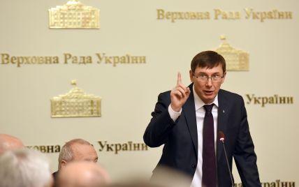 Во вторую годовщину Євромайдану Луценко анонсировал новую дату судебного процесса над Януковичем