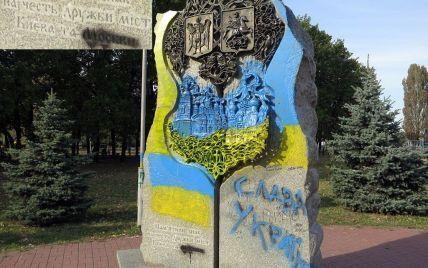В столице демонтируют памятник в честь дружбы Киева и Москвы