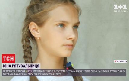 """""""Паводок сметал все на своем пути"""": как на Закарпатье 12-летняя девочка спасла четырех детей"""