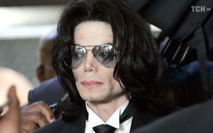 Родичі Майкла Джексона прокоментували вихід фільму, в якому співака називають педофілом