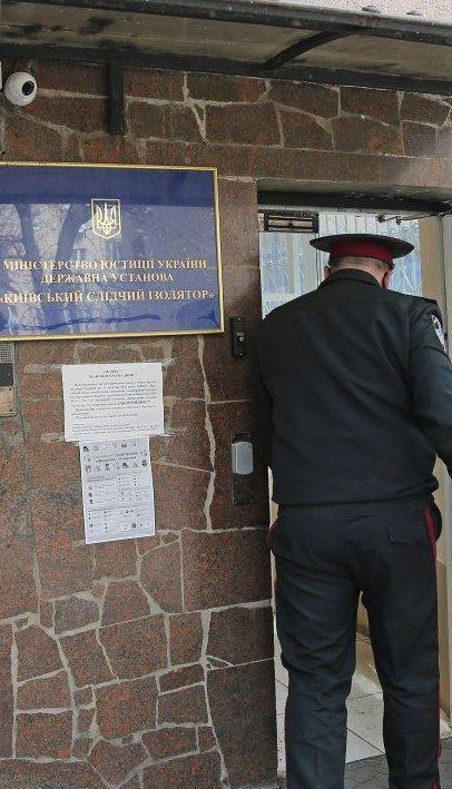 В Лукьяновском СИЗО зафиксировали коронавирус