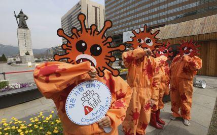 Южная Корея планирует достичь коллективного COVID-иммунитета к осени 2021 года