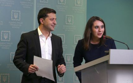 """""""Я не психанула"""": Мендель назвала причини звільнення з посади прессекретарки Зеленського"""
