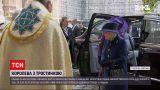 Новости мира: впервые за много лет Елизавета II появилась на публике с тросточкой для хождения