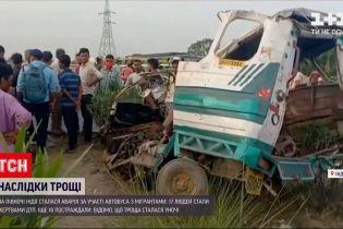 Новости мира: в Индии произошло кровавое ДТП с участием автобуса с мигрантами, есть погибшие