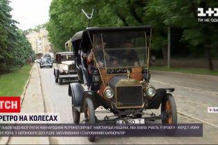 Новости Украины: во Львове состоялся третий международный ретро-мото-пробег