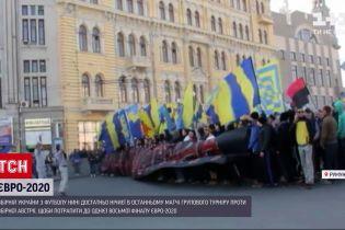 Новости мира: россиян возмутила самая известная из украинских футбольных кричалок