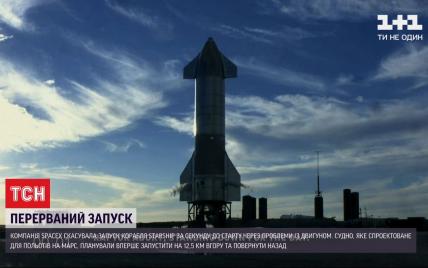За секунду до старту: Space X раптово скасувала запуск космічного корабля