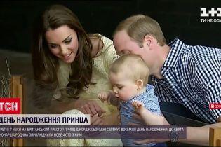 Новини світу: королівська родина поділилася новою світлиною до дня народження принца Джорджа