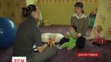Жителька Кривого Рогу просить допомогти врятувати її близнюків