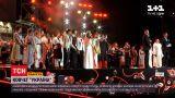 """Ковчег """"Україна"""": 1+1 представить телеверсію концерту, що поєднав музику класиків із сучасним звучанням"""