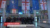 Для грузин заработал безвизовый режим с ЕС