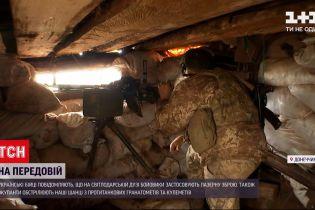 Новости с фронта: на Светлодарской дуге продолжаются обстрелы