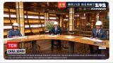 Новости мира: землетрясение магнитудой более 6 напугало жителей Японии