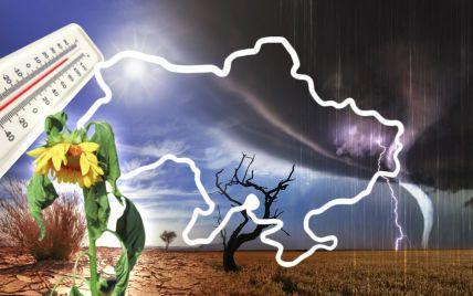"""""""Климатические беженцы — уже реальность"""": в Украине синоптики предупреждают о глобальных изменениях погоды и стихийных бедствиях"""