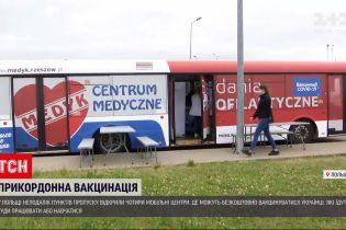 Новости мира: в Польше открыли 4 центра вакцинации для украинцев, которые едут учиться или работать