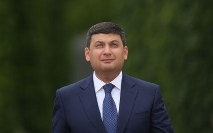 Гройсман рассказал, будет ли сотрудничать с Зеленским-президентом