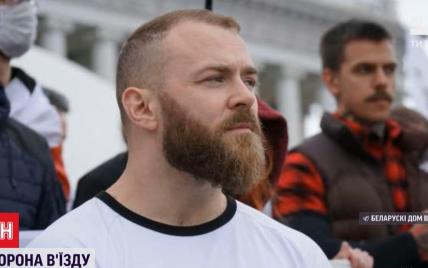 Смерть Шишова: СБУ запретила въезд заместителю белорусского активиста