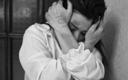 Ображав і погрожував: на Прикарпатті арештували чоловіка, який психологічно знущався з племінниці