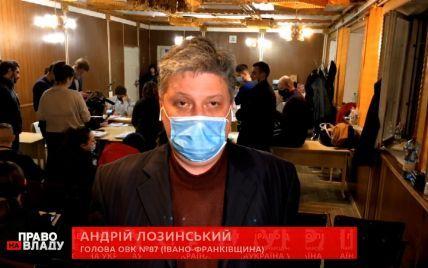Довыборы в Верховную Раду на Прикарпатье: глава ОИК рассказал о ситуации с подсчетом голосов