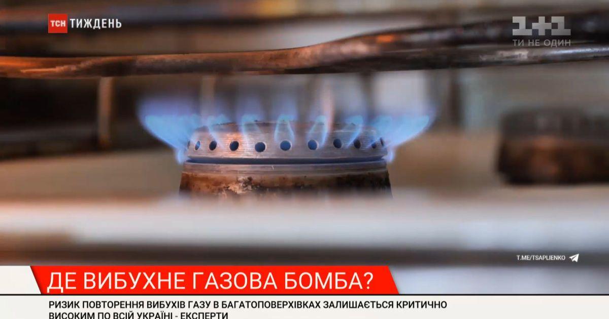 """Психічно хворий погрожує підірвати ще одну """"багатоповерхівку"""" в Києві"""