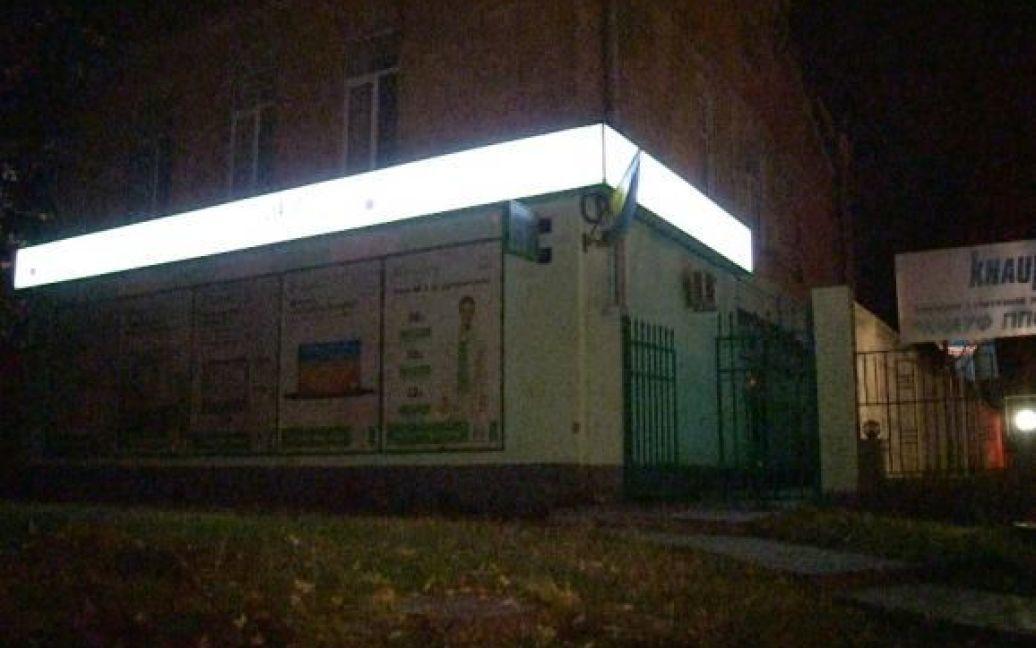 """В Киеве снова напали на инкассаторов """"Приватбанка"""" / © Еспресо.TV"""