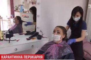 Майстри без потрібних фарб і біль вух: до чого готуватись під час першого відвідування салону краси