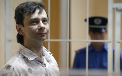 Апеляційний суд скасував вирок українському акордеоністу Завадському