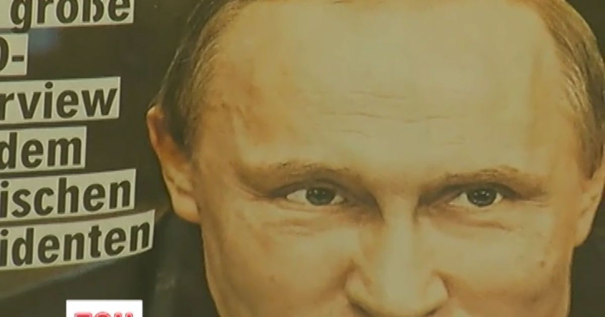 В течение двух дней большое интервью Путина выходит в самой массовой немецкой газете