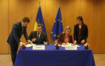 Полторак и Могерини подписали соглашение о военно-техническом сотрудничестве Украины и Евросоюза