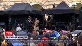 """Новини України: на безкоштовному концерті """"Океану Ельзи"""" зібралося 10 тисяч людей"""