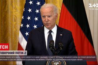 """Новини світу: Байден прокоментував домовленості з Німеччиною щодо запуску """"Північного потоку-2"""""""