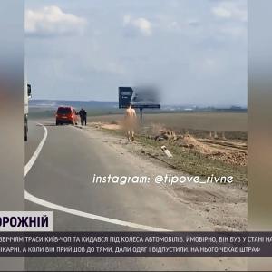 Голый мужчина в Ровенской области разгуливал по трассе: видео