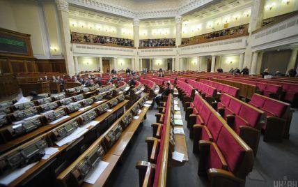 Выделение средств на реставрацию памятников культуры и публичные закупки: что будет рассматривать Рада 30 июня