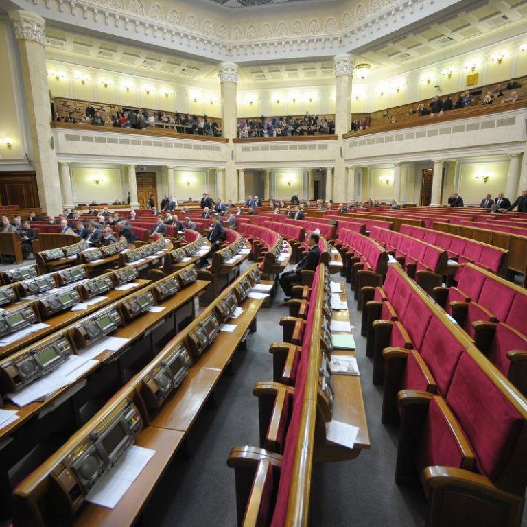 Отчет правительства и законопроект об антикоррупционной политике: что будет рассматривать Рада 18 июня