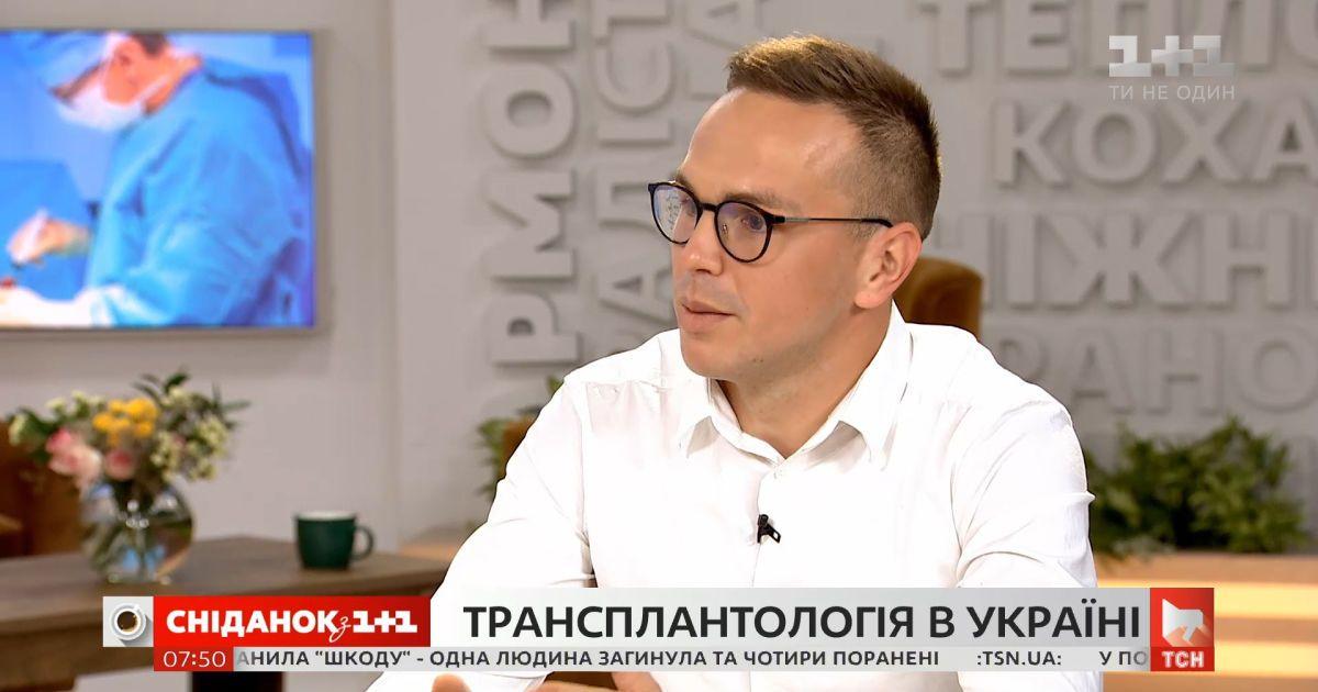 Які є перспективи української трансплантології - Ігор Іващенко