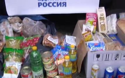 Журналісти з'ясували, чи готові кияни продатися за безкоштовну їжу від Путіна