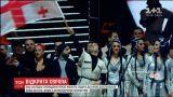 Грузины организовали флешмоб в поддержку безвиза для украинцев