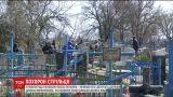 На Днепропетровщине втайне похоронили убийцу экс-депутата Вороненкова