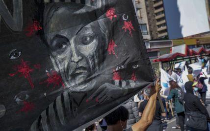 """Первая жертва """"архива Пандоры"""": в Чили объявляют импичмент президенту"""