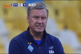Динамо - Олександрія - 1:1. Як кияни попрощались із надією на чемпіонство