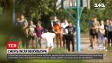 Новости Украины: смерть на физкультуре - в Полтаве будут прощаться с 10-летней Валерией