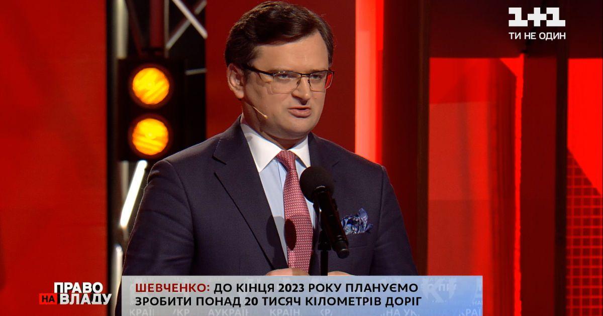 У чому полягає основна мета Кримської платформи